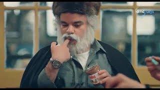 الواد سيد الشحات - النسخة الكوميدية من فيلم إبراهيم الأبيض بطولة بيومي فؤاد وأحمد فهمي