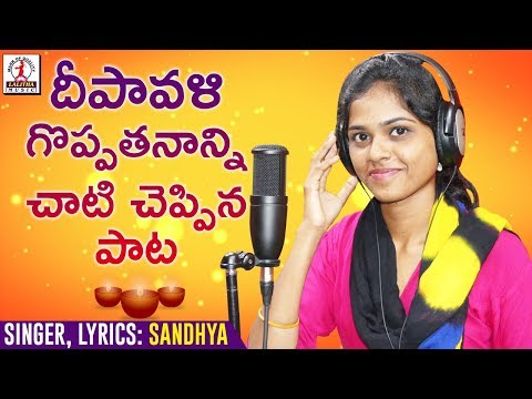 Super Hit Telugu Folk Songs | Telugu Private Songs | Lalitha Audios And Videos