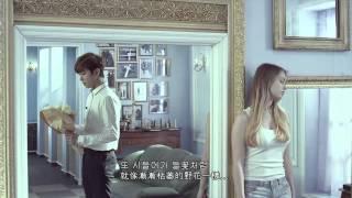 CNBLUE독한 사랑 (Cold Love)