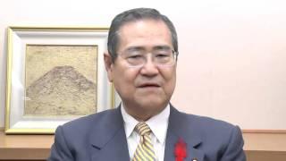メッセージ:野田毅 創エネ・畜エネ・省エネを進める議連会長