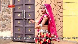 Mamta Kota का धमाकेदार सांग - Byan Nakhrali - ब्याण नखराली - Latest Rajasthani Song 2018 - HD Video