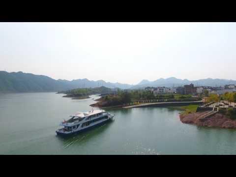 Qiandao lake in Hangzhou