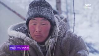 """Предпремьерный показ фильма """"Великий Северный путь"""""""