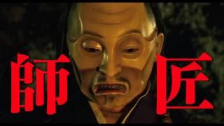 松本光司の人気コミックを基に、白石隼也、鈴木亮平主演で実写映画化。 ...