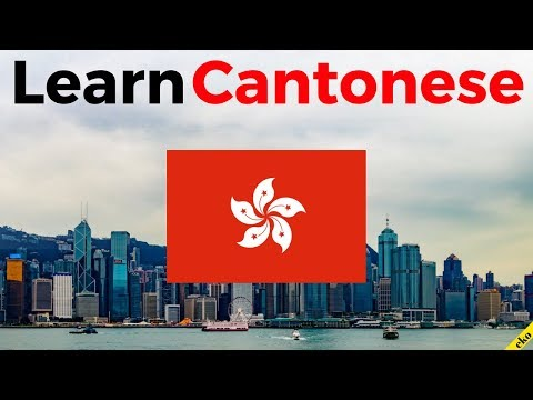 Learn Cantonese While You Sleep 😀  Most Important Cantonese Phrases and Words 😀 English/Cantonese