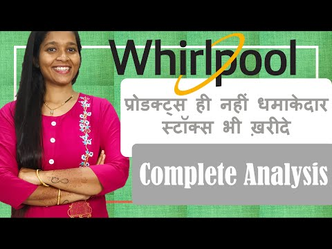 Whirlpool Stock Analysis and Review New | Hindi