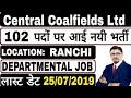 Central Coalfields LimitedRecruitment 2019|| Apply For 102 Departmental Vacancy || Rojgar Avsar Dai