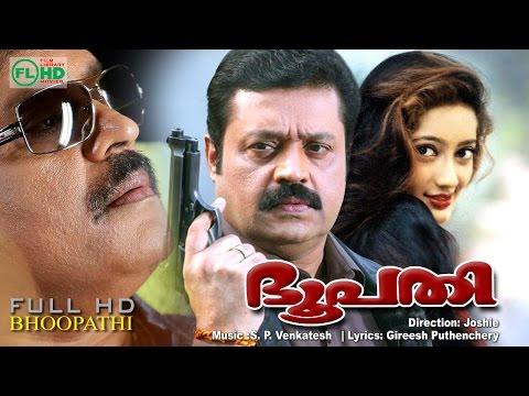 BHOOPATHI | Malayalam action full movie | Sureshgopi| Kanaka | Thilakan | Rajan P.dev