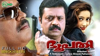 BHOOPATHI | Malayalam action full movie | Sureshgopi| Kanaka | Thilakan | Rajan P.dev