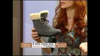 Зимние ботинки «Гренландия»(, 2013-02-05T17:34:40.000Z)