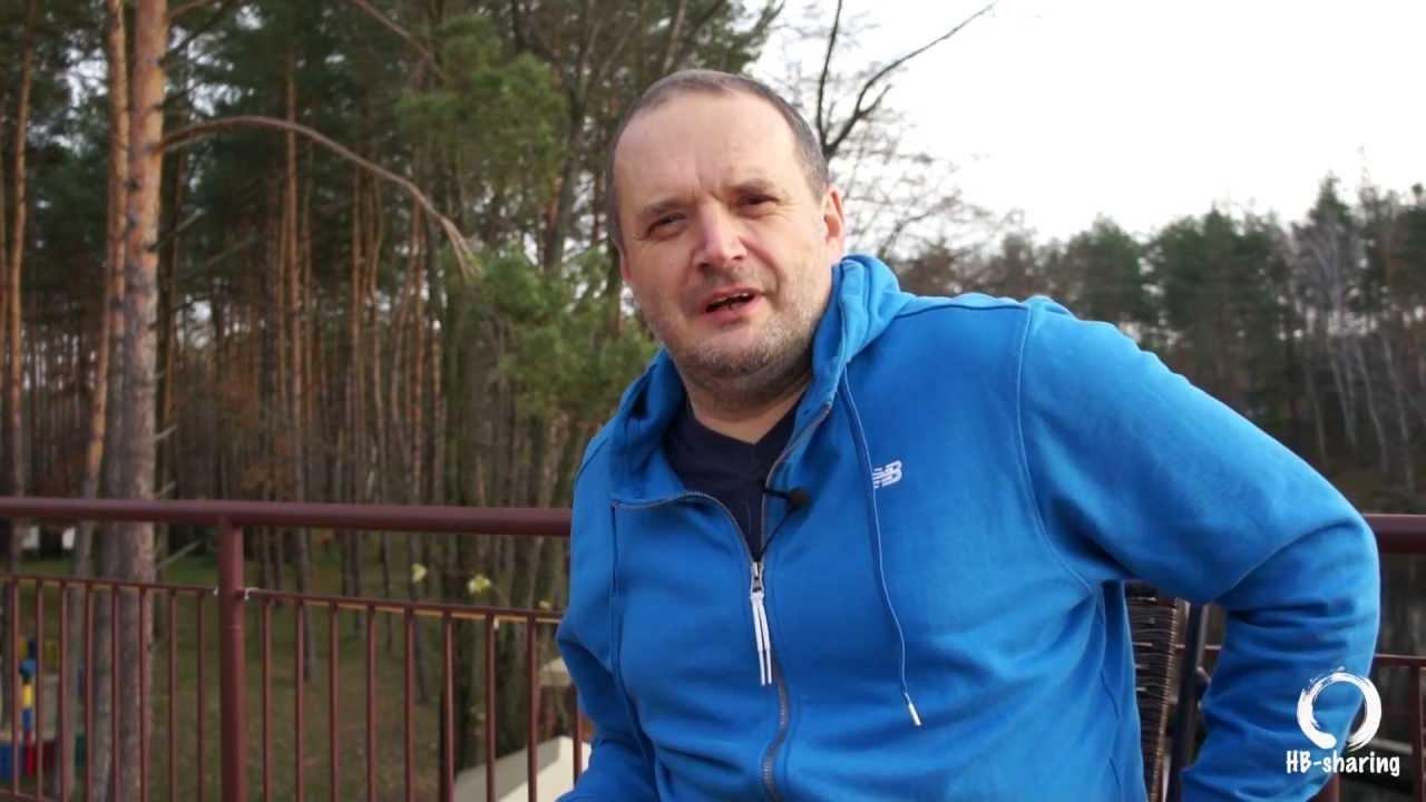 Мой опыт холотропного дыхания: Аркадий Крищенко