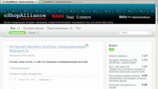 Яндекс.Метрика - возможности и отчёты.