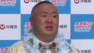 松村邦洋、ものまねで沖縄キャンプの魅力語る 「スポキャン オキナワ 2015 カウントダウン!」5