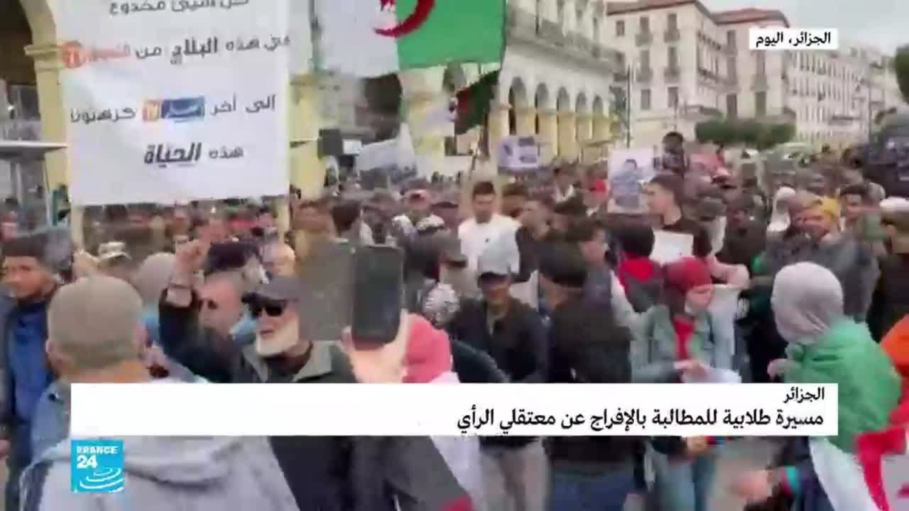 الحراك الشعبي في الجزائر: ما شعارات مسيرات الطلبة؟  - 12:01-2021 / 3 / 31