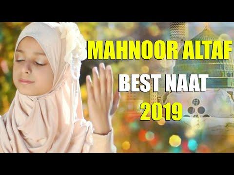 New Naat 2018 Rabi-ul-Awal Special - Mahnoor Altaf - Madni Hussaini Production