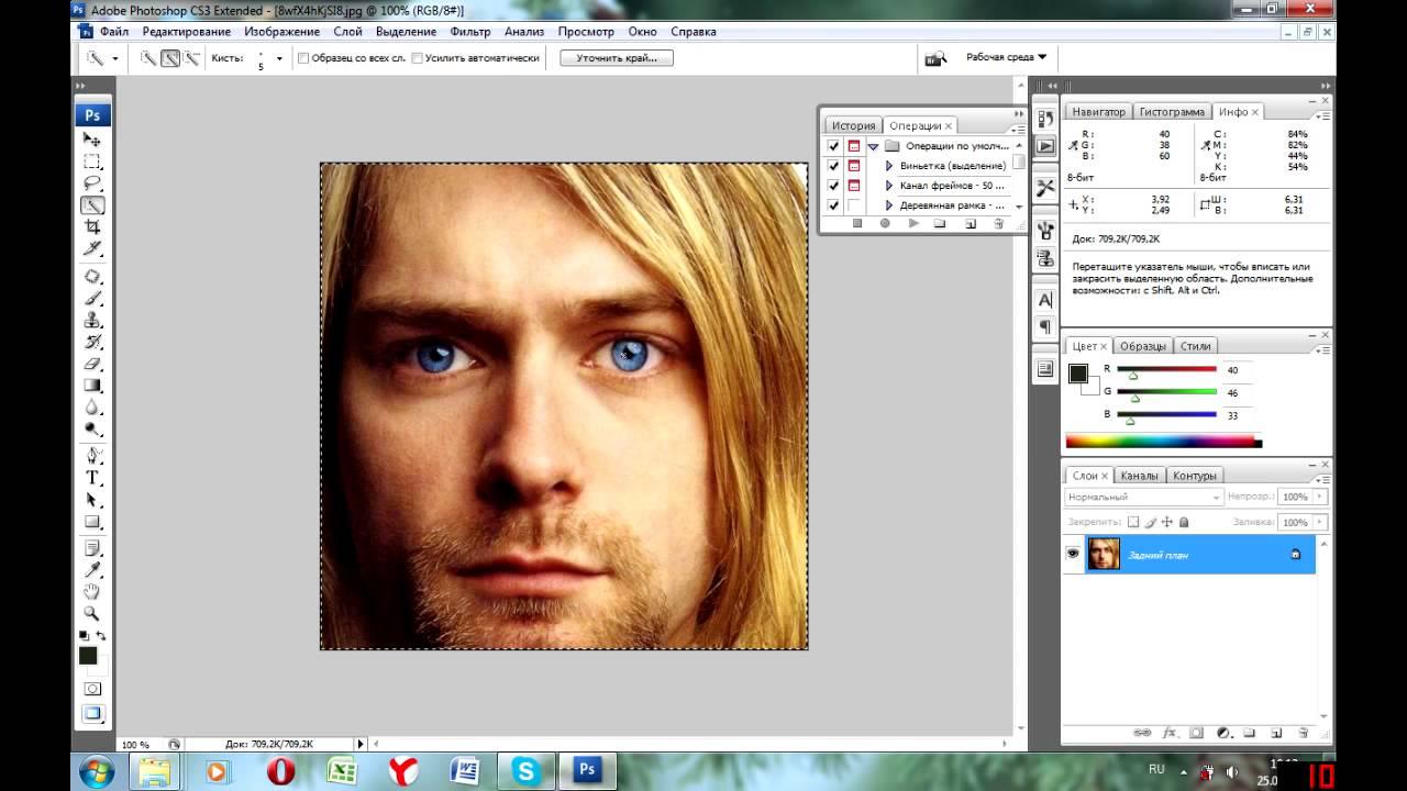 черно-белое фото,цветные глаза,Фотошоп,Photoshop [HD ...