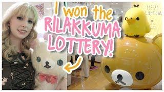 ♡ RILAKKUMA & SUMIKKO STORE at Tokyo Station - Character Street ♡