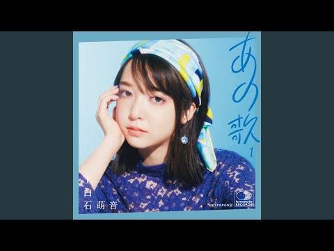 Kimiwa Barayori Utsukushii