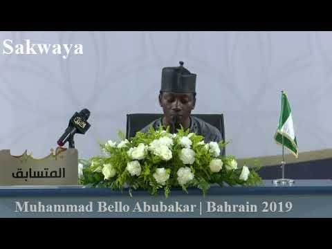 Download 2019 Bahrain Int'l Musabaqah | Muhammad Bello Abubakar -  Qur'an Competition
