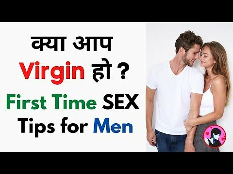 Tips on sex with a virgin