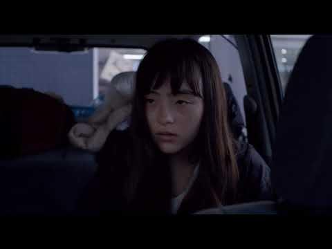 The Phone Of The Wind (Kaze No Denwa) Theatrical Trailer - Nobuhiro Suwa-directed Movie