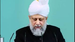 Urdu Khutba Juma 25th August 2006, Unique Acceptance of Prayers of Promised Messiah