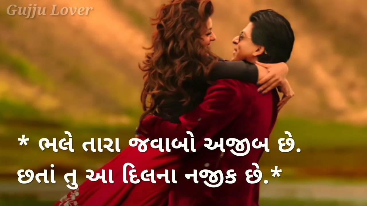 🏷️ Whatsapp status video download 2019 gujarati   Jignesh