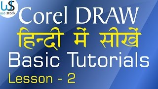 Coreldraw basic tutorials in hindi - Lesson 2 | Draw Objects Selection Rotating Scaling Coloring