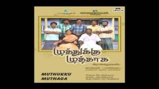 Manvaasam (Muthukku Muthaga) (Tamil)