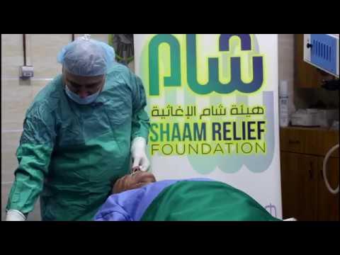 Shaam Relief Medical update 2017