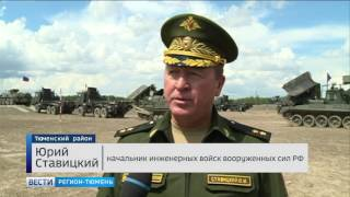 Победители Всероссийских военных игр «АРМИ-2017» вновь приедут в Тюмень