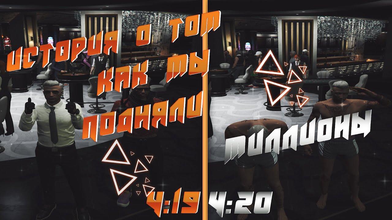 Играть онлайн казино плей казино diamond rp Новоалтайск