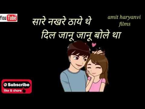 Joban Yaana _ Least Haryanvi Song 2019   Mahesh Katopuriya   NDJ Music  New Haryanvi Whatsapp Status