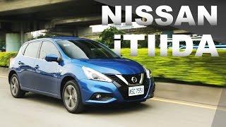 智能進化大空間 Nissan iTIIDA|新車試駕