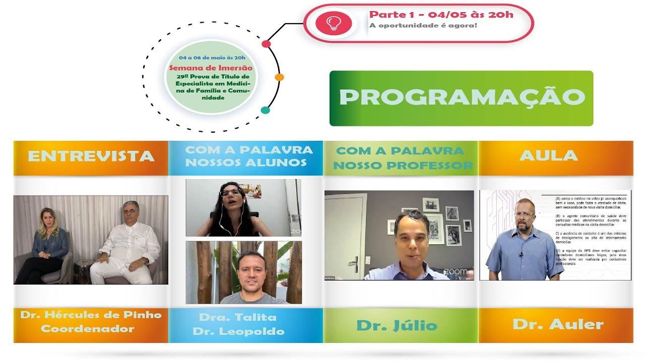 Semana de Imersão - 04 de maio de 2021 - 29ª Prova de Título da SBMFC