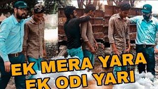 Ek Mera Yara Ek Odi Yari Mp3 Song Download || Sonu Raja