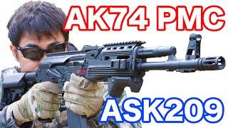 APS Airsoft AK 74 PMC  ASK209  電動ガン ブローバック マック堺のレビュー#424 thumbnail