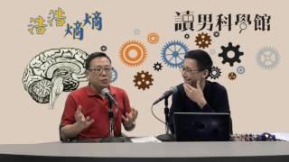 即時聊天室:http://goo.gl/ToDqof 謎米香港www.memehk.com Facebook:w...