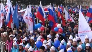 В Туве празднично отметили годовщину воссоединения Крыма и Севастополя с Россией