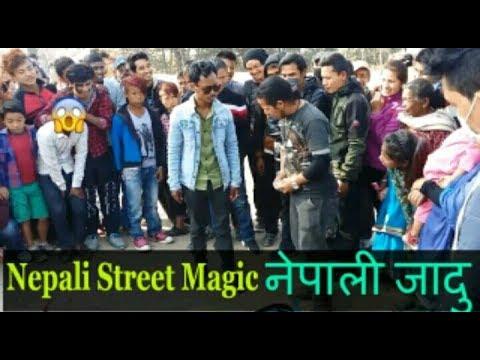 WOW!! Magic    Nepali Funny Magic    Nepali Magic Boy    Nepali jadhu