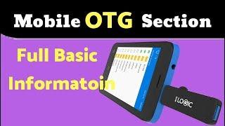 Mobile Repairing Course in Delhi | Mobile OTG Section Full Basic Information