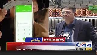5pm News Headlines | 23 Jan 2019 | UK 44