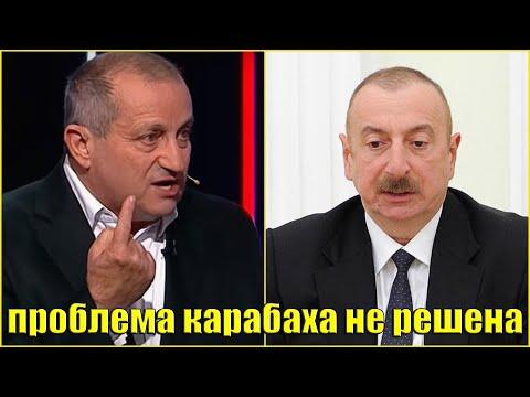 Карабах всегда был Армянским: Кедми жестко ответил Алиеву
