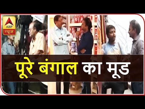 Watch Bharat Yatra-Part 2 From Entire West Bengal | ABP News