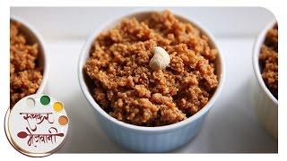 Belgavi Kunda | Indian Sweet Dessert | Recipe by Archana in Marathi | Homemade Milk Cake