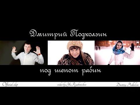 Top Tracks - Dmitriy Podkolzin