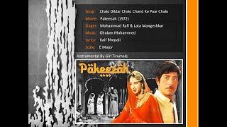 Instrumental - Chalo Dildar Chalo - Pakeezah (1972)