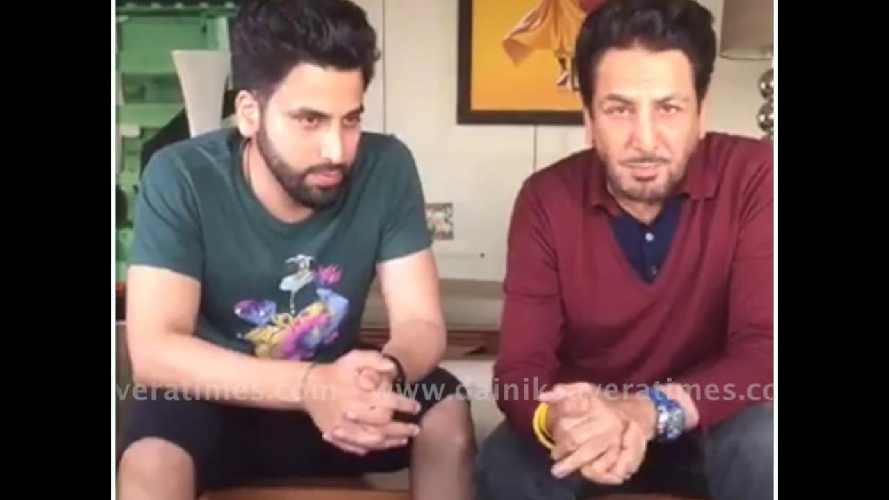 gurdas maan clarifies about his son gurikk maan 39 s viral video dainik savera youtube. Black Bedroom Furniture Sets. Home Design Ideas