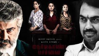 Exclusive Interview with Nerkonda Paarvai Movie Team | Vendharin Virunthinar |[Epi-65]