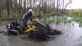 Гряземес на квадроциклах Yamaha Grizzly и BRP // A lot of mud on ATV Yamaha Grizzly and BRP